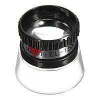 Lüp Büyüteç 15X Monoküler Kuyumcu Saatçi Göz Lens