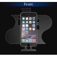 iPhone 6 Full Body Ekran Koruyucu Jelatin