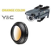 DJI Mavic Pro YC Lens Kamera Degrade Filtre Turuncu Renk