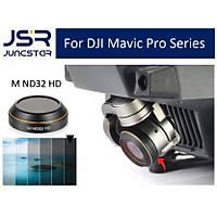 DJI Mavic Pro Platinum Gimbal Kamera Lensi Ýçin ND32 HD Filtre Nötr Yoðunluk JSR