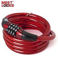 MEETLOCKS Bisiklet/Motorsiklet Kablo Kilidi Coiled Kombinasyonu