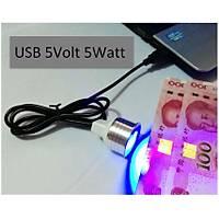 UV 395nm 5W Led Kürleme Lambasý OCA Telefon Tamir UV Mine Pozlama