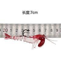 PROFISHER Fosforlu Silikon Sahte Karides Yem 7 cm 12,6 gr 5 Eklem D