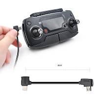 DJI Spark IOS Veri Kablosu 10 cm Telefonlar Ýçin Siyah Renk