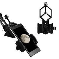 Evrensel Cep Telefonu- Kamera-Teleskop Tutucu Montaj Adaptör Braket Standý