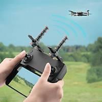 DJI Mavic Air Kumanda Yagi Anten + Sinyal Güçlendirici Çanak