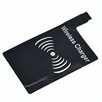 Samsung S4 için Qi Kablosuz Þarj Pad'i