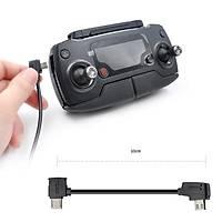 DJI Spark Mikro USB Veri Kablosu 10 cm Telefonlar Ýçin Siyah Renk