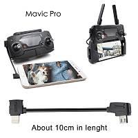 DJI Mavic Air  Mikro USB Veri Kablosu 10 cm Telefonlar Ýçin Siyah Renk