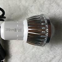 395 nm UV Led Spot 220 V Gölgesiz Jel Vernik Oje Loca Jel Kürleme