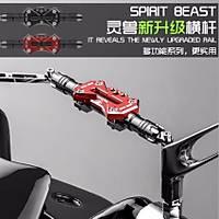 Spirit Beast Motosiklet Gidon Modifiye Tutucu Ýþlevli Styling Çapraz Pleytli Bar