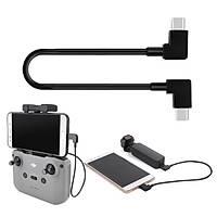 DJI Mavic Air 2 USB Tip C den Tip C Telefona OTG Veri Kablosu