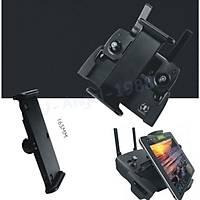 DJI Mavic Air Uzaktan Kumanda Tablet & Telefon Tutucu