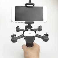 DJI SPARK Drone El Gimbal için Tutucu Tripod Fotoðraf Video Destek Parçasý
