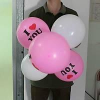 Çiçek Balon Organizer Kelepçe Çoklu Balon Dekor