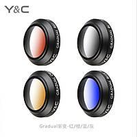 DJI Mavic Pro YC Lens Kamera Degrade Filtre Mavi Renk
