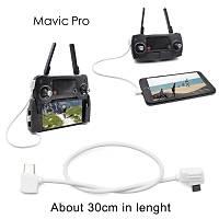 DJI Mavic Pro Tip-C Veri Kablosu 30 cm Tablet ve Telefonlar Ýçin Beyaz Renk