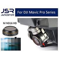 DJI Mavic Pro Platinum Gimbal Kamera Lensi Ýçin ND16 HD Filtre Nötr Yoðunluk JSR