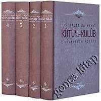 Kalplerin Azýðý Kutul Kulub, 4 Cilt