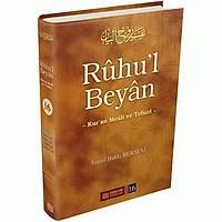 Erkam Yayýnlarý, Ruhul Beyan Tefsir, Cilt 16