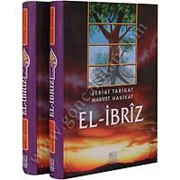 El Ýbriz Kitabül Ýbriz