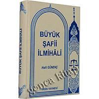 Büyük Þafii Ýlmihali