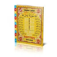 Yasin Fihristli Arapça Orta