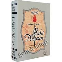 Ýlahi Nizam, Ýmamý Gazali