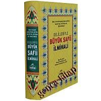 Delilleriyle Büyük Þafii Ýlmihali, Gayetül Ýhtisar Tercümesi, Þamua