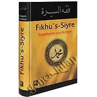 Fýkhus Siyre, Ýbni Kayyým El Cevziyye