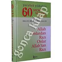 Yeryüzü Yýldýzlarý, 60 Seçkin Sahabe