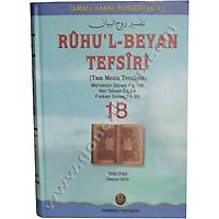 18.Cilt Ruhul Beyan Tefsir tercümesi