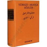 Türkçe Arapça Sözlük