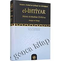 El Ýhtiyar, Þamil Yayýnlarý