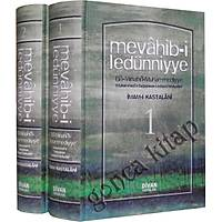 Mevahibi Ledünniyye, 2 Cilt