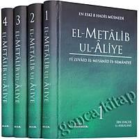 Metalib ul Aliye, En Eski 8 Hadis Müsnedi, 4 Cilt