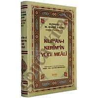 Kuraný Kerimin Yüce Meali, Arapça Mushafsýz ( Sadece Meal )
