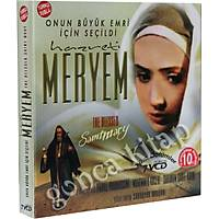 Hz.Meryem Film 7 VCD