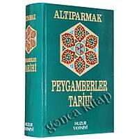 Altýparmak Peygamberler Tarihi