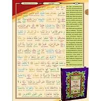Satýr Arasý Kelime Meali Kuran