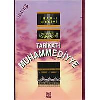Tarikatý Muhammediye Tercümesi, Ýmam Birgivi