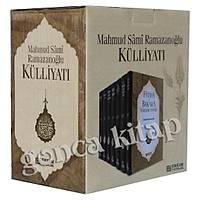Mahmud Sami Ramazanoðlu Külliyatý