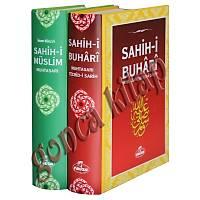 Sahihi Buhari Muhtasarý ve Sahihi Müslim Muhtasarý