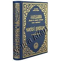 Muhtarül Ehadisin Nebeviyye Ýzahlý Tercümesi, Hadisi Þerifler ve Vaaz Örnekleri