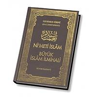 Nimeti Ýslam Büyük Ýslam Ýlmihali, Þamua