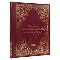 Hizbül Kuran, Türkçe Açýklamalý