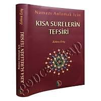 Kýsa Surelerin Tefsiri