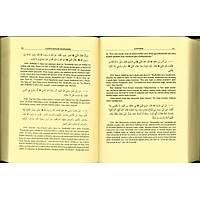 Sahihi Buhari Tecridi Sarih Tercümesi