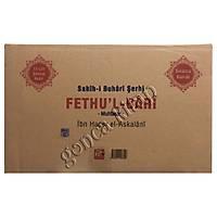 Fethul Bari Sahihi Buhari Þerhi, 15 Cilt
