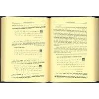 Kütübi Sitte Hadis Ansiklopedisi, 18 Cilt